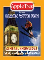 General Knowledge Class IV