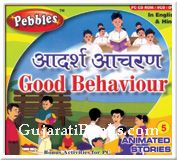 Good Behaviour (Hindi)