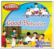 Good Behaviour (Malayalam)