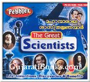 The Great Scientists (Malayalam)