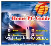 Home PC guide