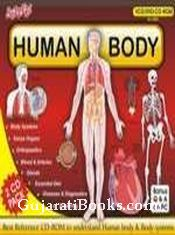 Human Body 2CD Set