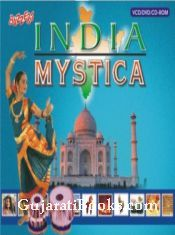 India Mystica