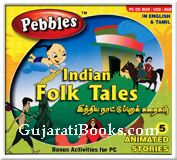 Indian Folk Tales (Tamil)