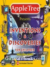 Inventions & Discoveries for Children Vol 1 (Hindi,English)