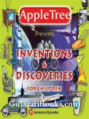 Inventions & Discoveries for Children Vol 2
