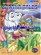 Jataka Tales (English-Hindi)