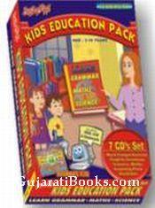 Kids Education 7CD Pack