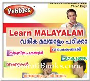 Learn Malayalam