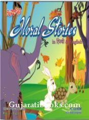 Moral Stories 1