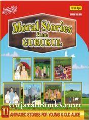 Moral Stories By Gurukul