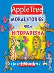 Moral Stories From Hitopadesha