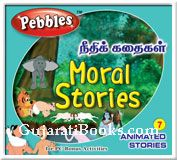Moral Stories Vol-2 (Tamil)