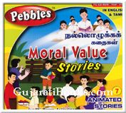 Moral Value Stories (Tamil)