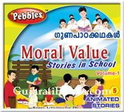 Moral Value (Malayalam)