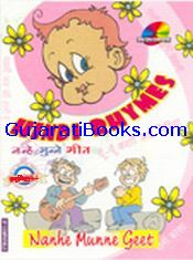 Nanhe Munhe Geet Vol 1 (Hindi Rhymes)