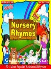 Rhymes 2 CD Set
