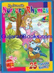 Nursery Rhymes Vol-2