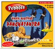 Panchatantra Vol-1 (Hindi)
