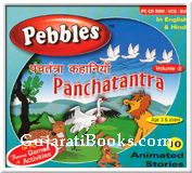 Panchatantra Vol-2 (Hindi)