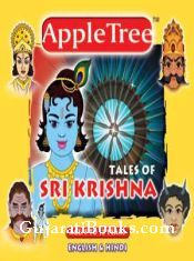 Tales of Shri Krishna Vol. 1