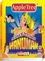 The Adventure of Hanuman (Hindi&Eng.)