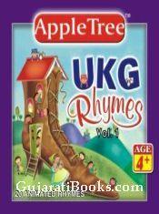 UKG Rhymes Vol. 1
