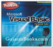 Visual Basic - Personal Tutor