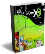 Learn Corel DRAW X3 In Gujarati