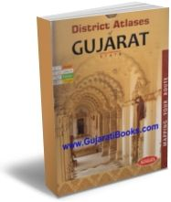 District Atlases Of Gujarat