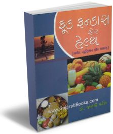 Food Fundas For Health
