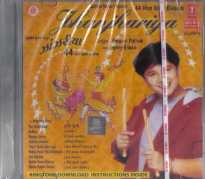 5 Gujarati Garba Audio CD Set - 2