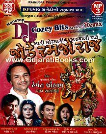 Jode Ramjo Raaj MP3
