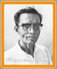 Jayant Kothari