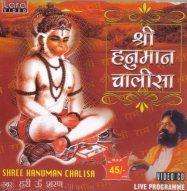 Hanuman Chalisa (VCD)