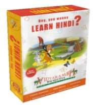 LEARN HINDI (THE HINDI TUTOR)