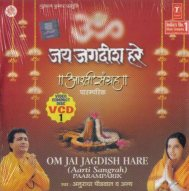 Om Jai Jagdish Hare...