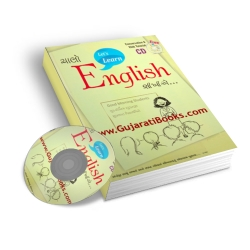 Lets Learn English (Through Gujarati)