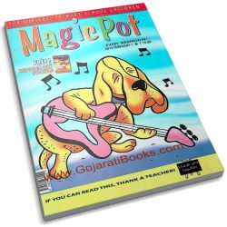 Magic Pot - English Magazine