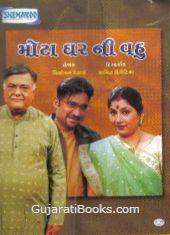 Mota Gharni Vahu