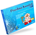 Prashna Kundali Explorer Software