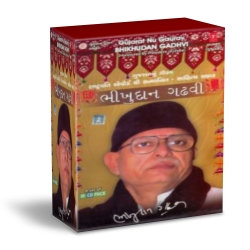 Gujrat Nu Gaurav Sahitya Samrat Bhikhudan Gadhvi Vol.1 To 8 MP3