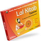 Lal Kitab Explorer Software