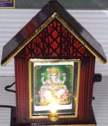 Mantra Machine Jap