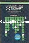 Gujarati - English Dictionary