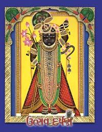 Utsav Darpan - Gujarati Panchang