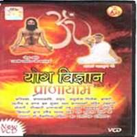 Divya Yog Sadhna (Part I & II) VCD
